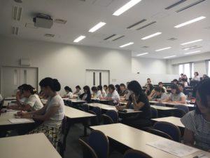 第7回幼児教育実践学会_1